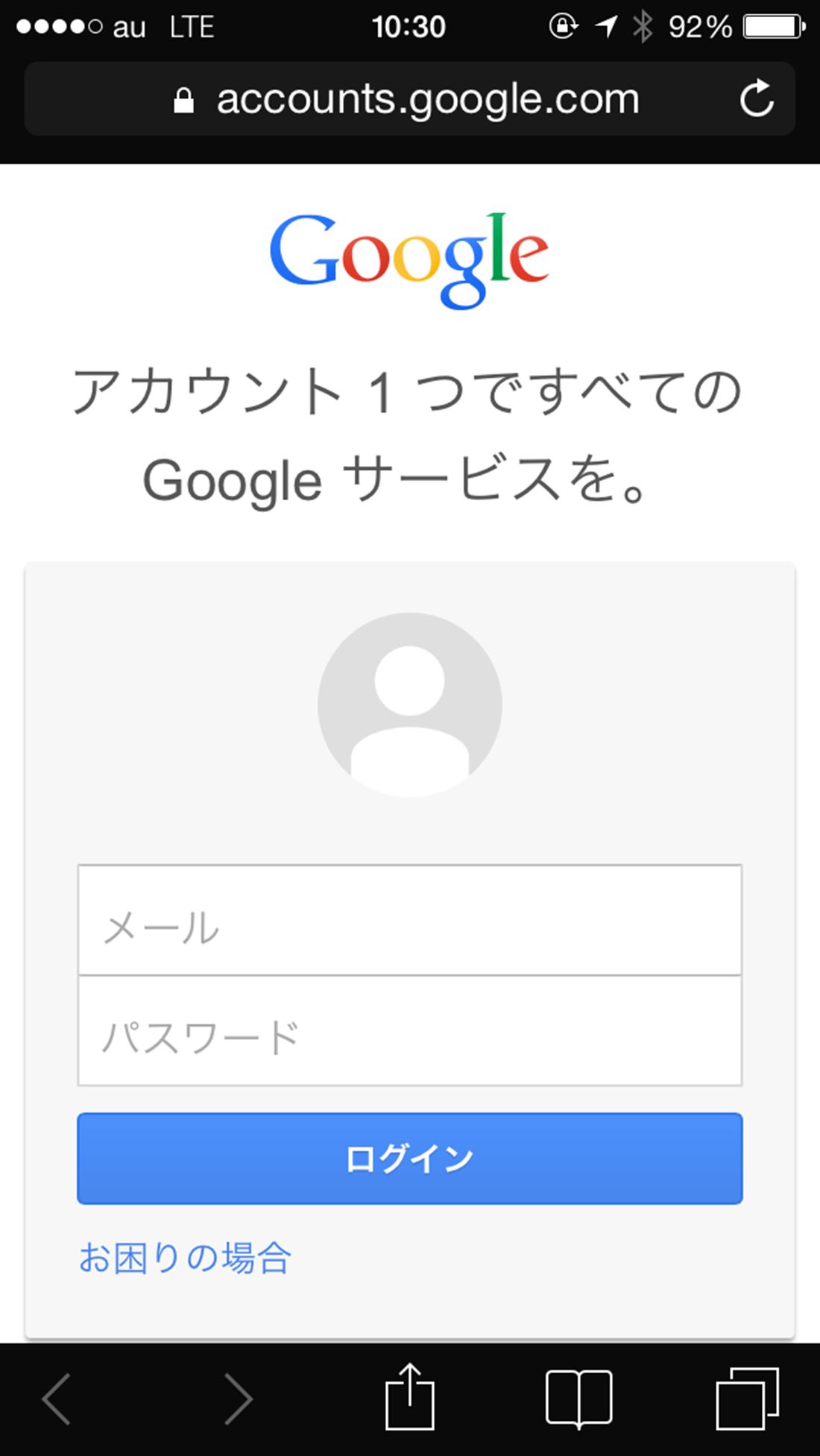 iCloud-key-chain-Google