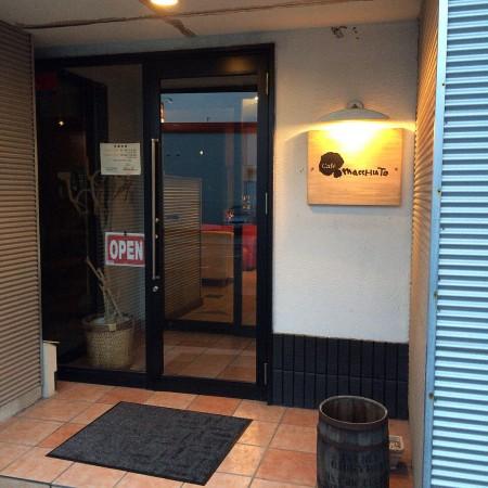 [名古屋・中川区]モチモチ生パスタが美味しい『Cafe Macchiato/カフェ マキアート』で幸せカフェタイム