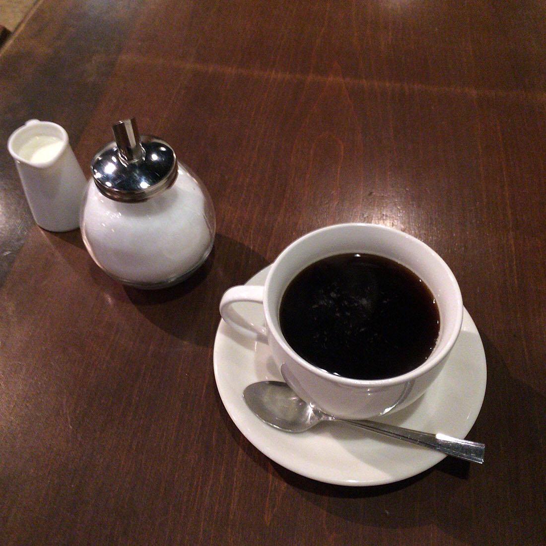 coffee-last
