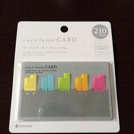 財布や手帳に収納可能な付箋『coco fusen CARD/ここふせんカード』が読書や手帳に大活躍!