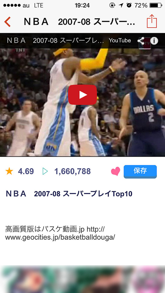 god-basketball-movie-honban