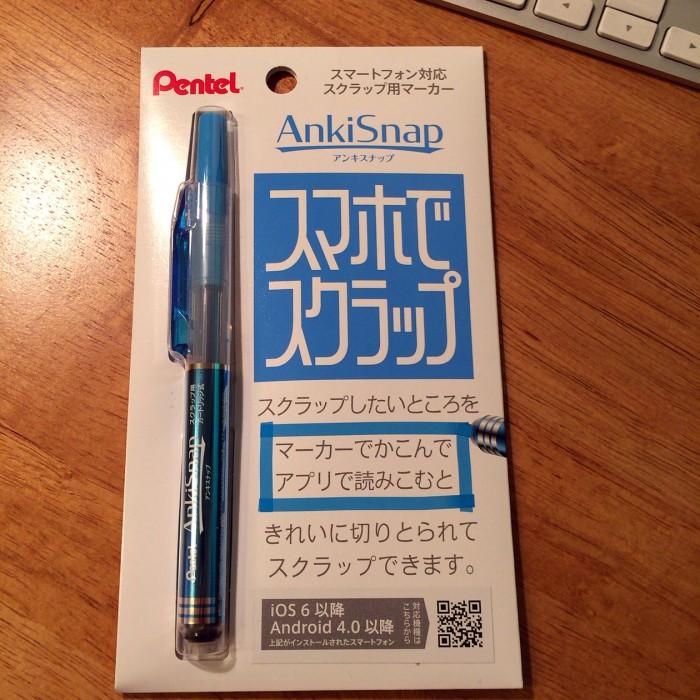 紙のスクラップがスマートフォンで見れる!画期的なマーカー『AnkiSnap/アンキスナップ』