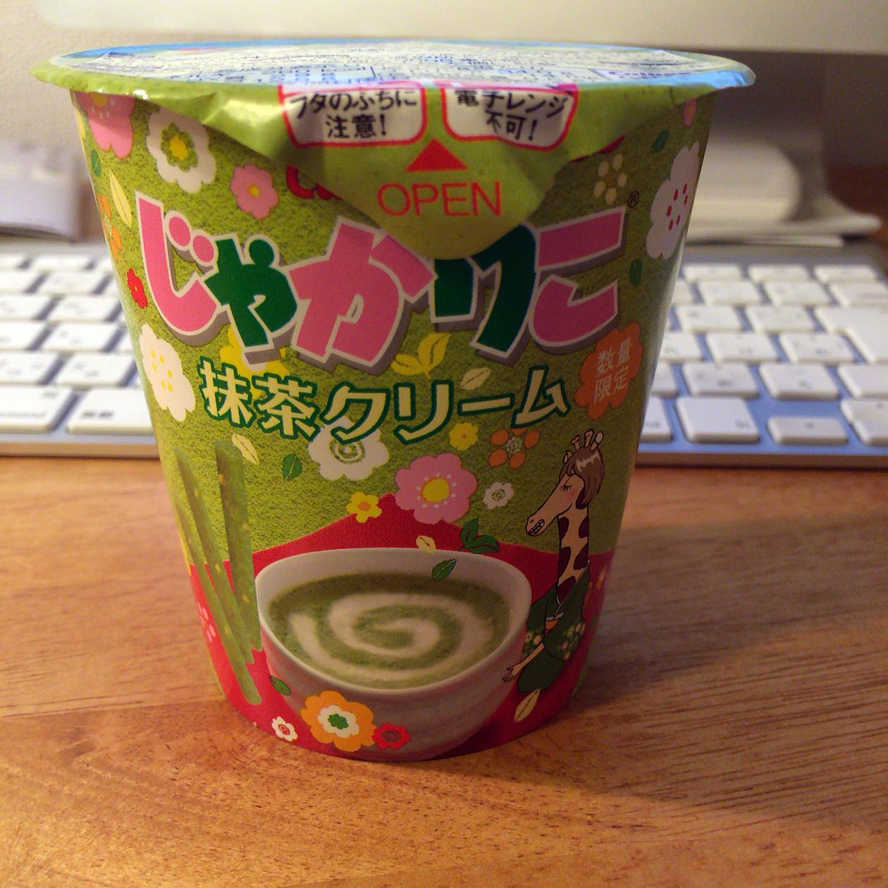 じゃがりこが甘い!?デザート感覚で食べられる『抹茶クリーム味』を食べてみた!