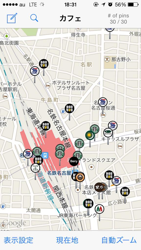 名古屋駅-カフェマップ