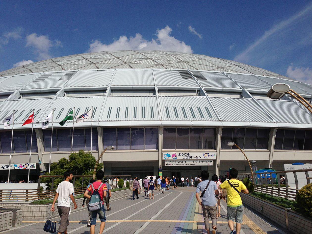 ナゴヤドームでプロ野球観戦!ファンが集まるライトスタンドは1900円で楽しめる!