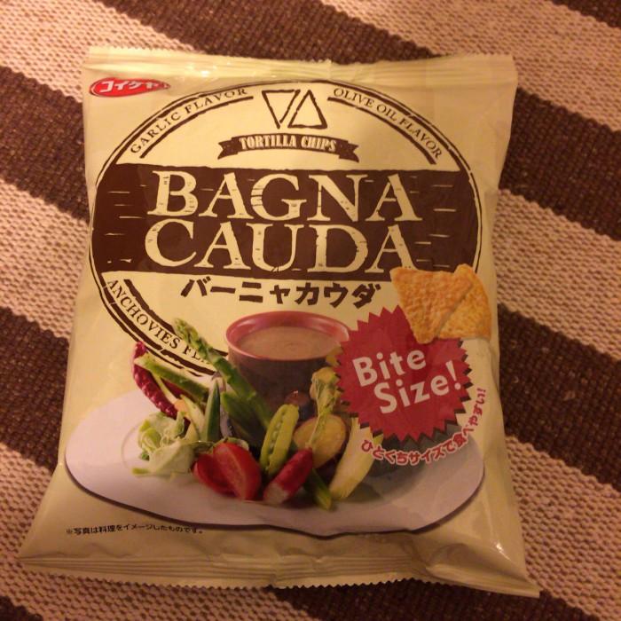 コイケヤのバーニャカウダ味のトルティーヤチップスがおつまみ感覚で美味しい!