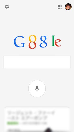 Google-スパムっぽい