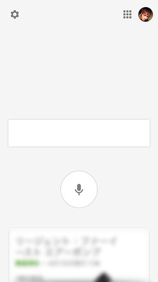 Google-ロゴ消去