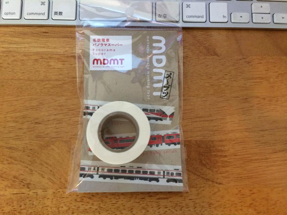 名鉄電車のマスキングテープ『メ〜ブツ・MDMT』がかわいい!