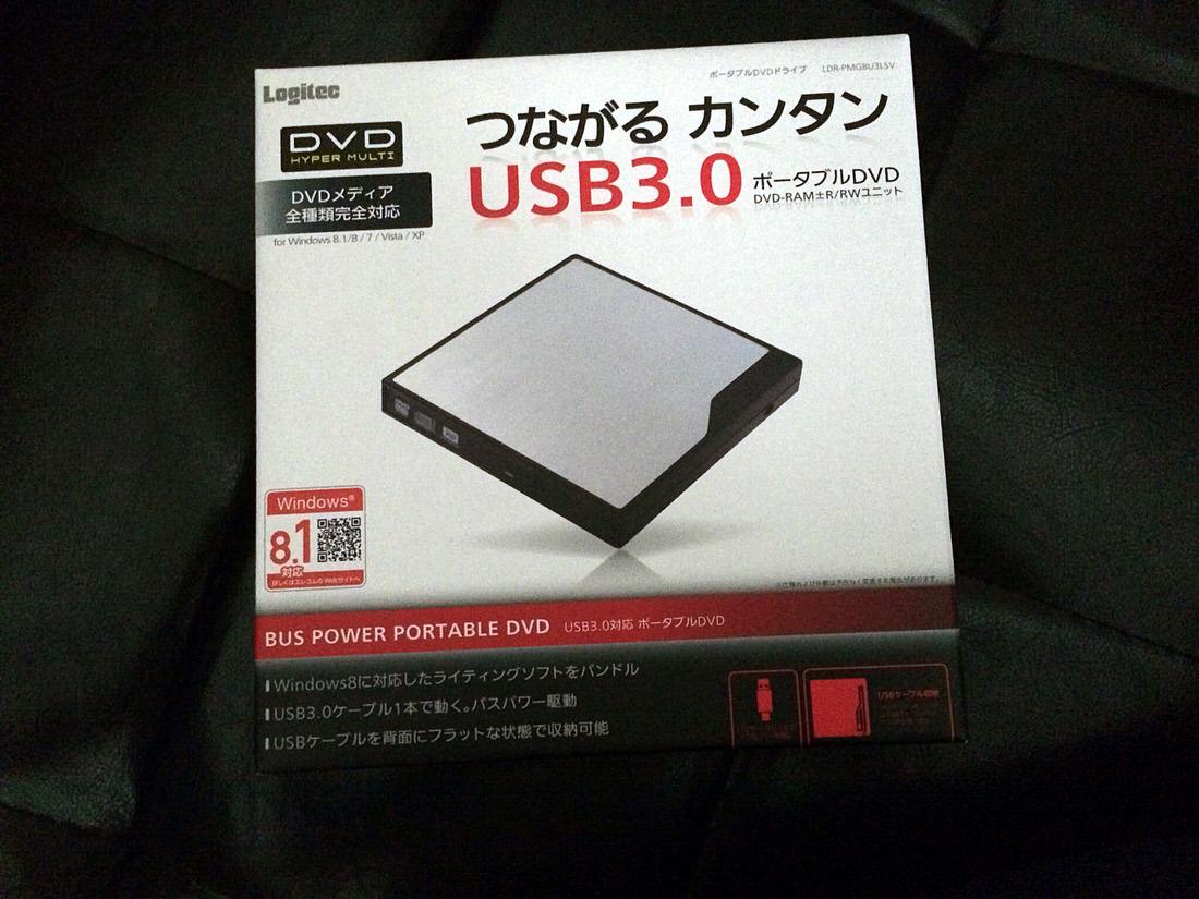 MacにDVDプレイヤーをつけるならLogitecのUSB3.0対応モデルが良い