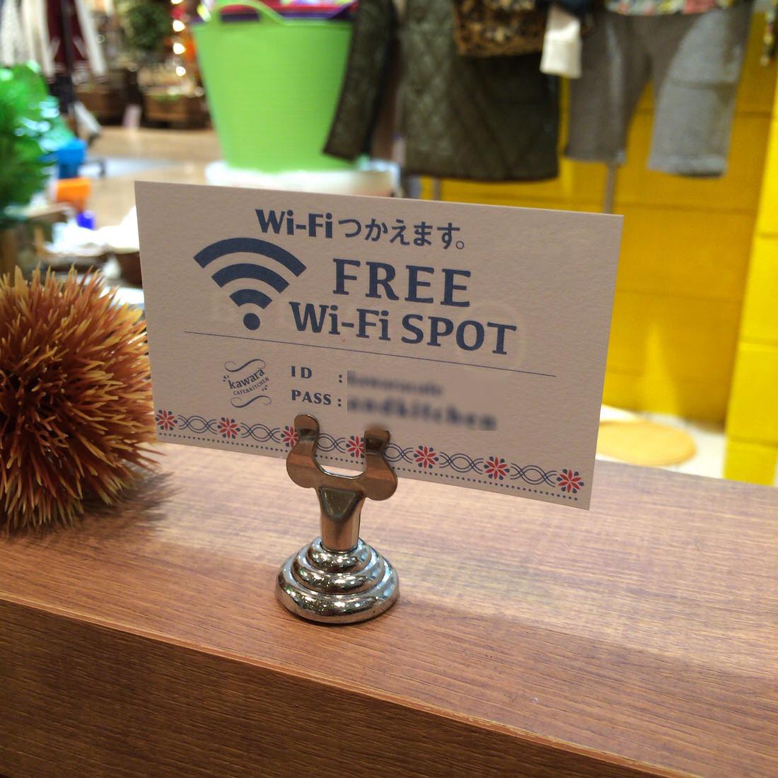 kawaracafe-Wi-Fi