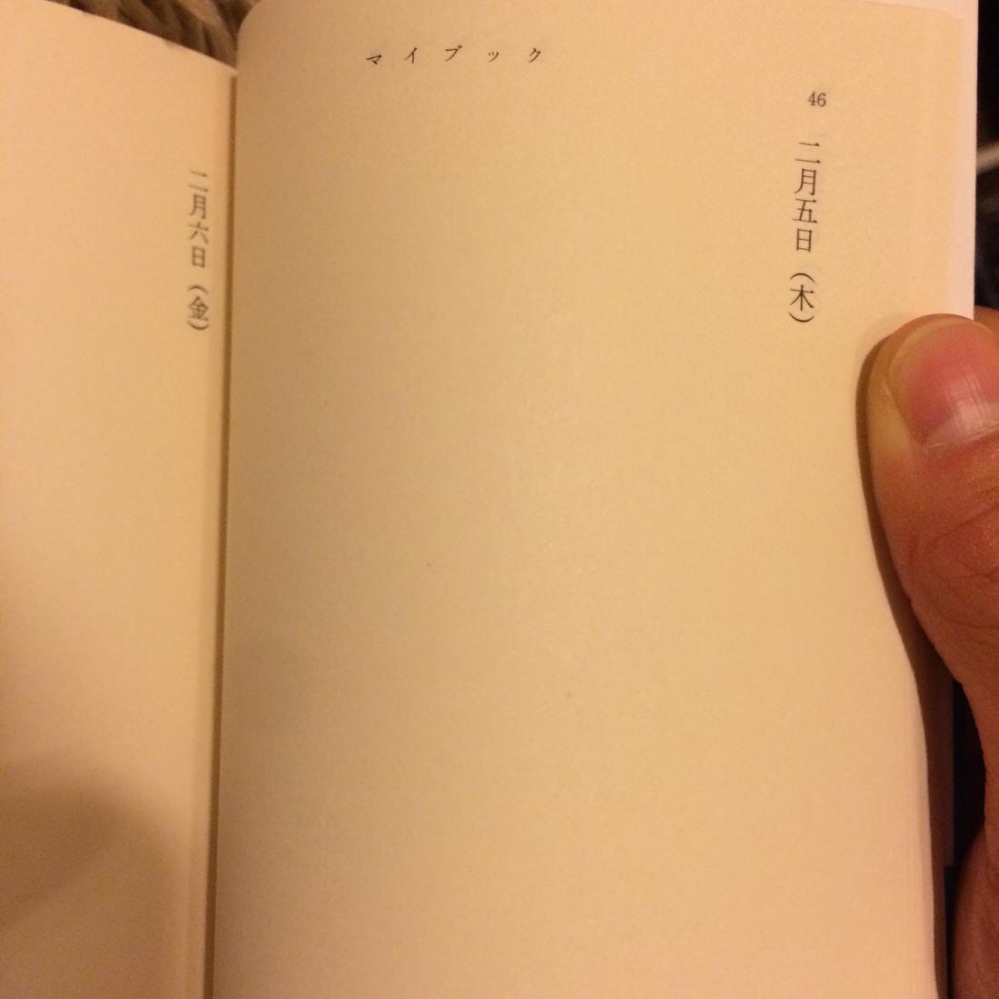mybook-中身