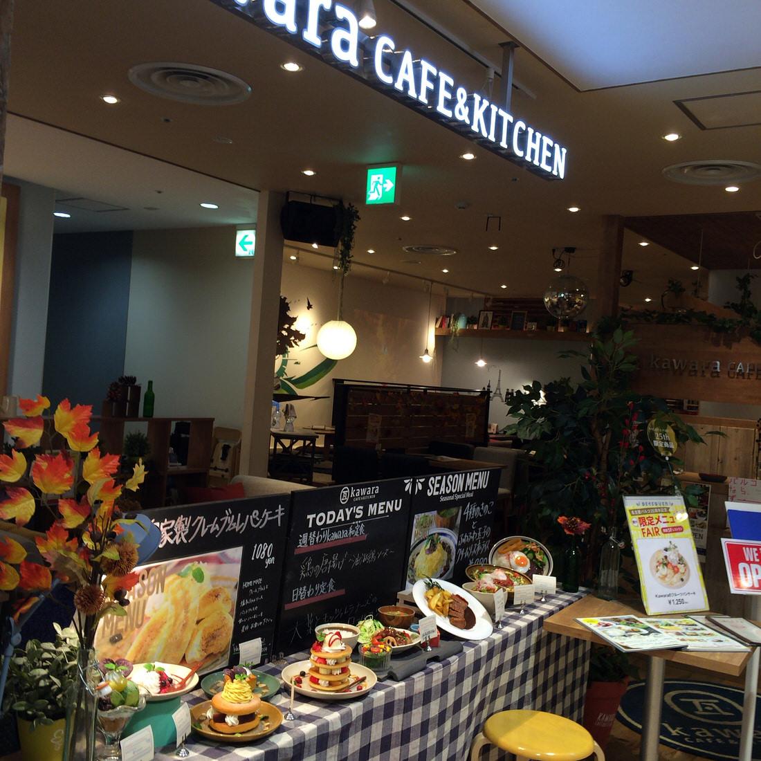 名古屋パルコ南館の『カワラ カフェアンドキッチン』ランチタイム外でも食事が楽しめる!
