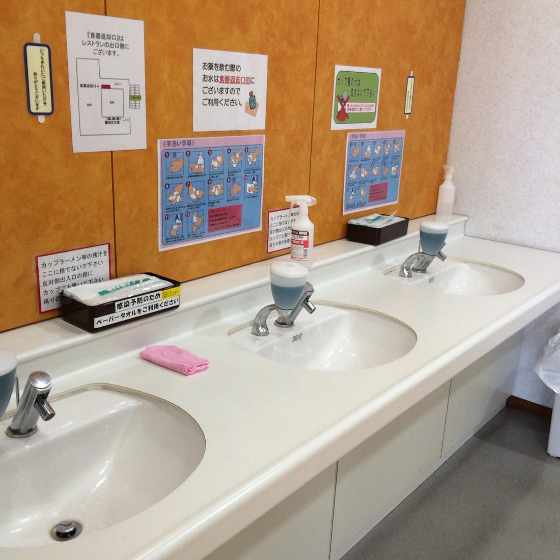 レストラン-手洗い場