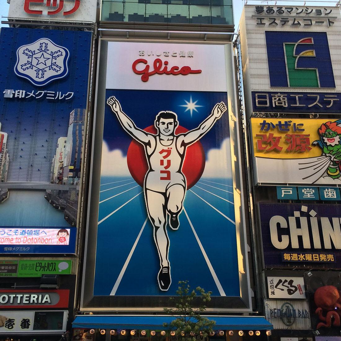 大阪の串かつ専門店『いっとく』が旨すぎて忘れられない