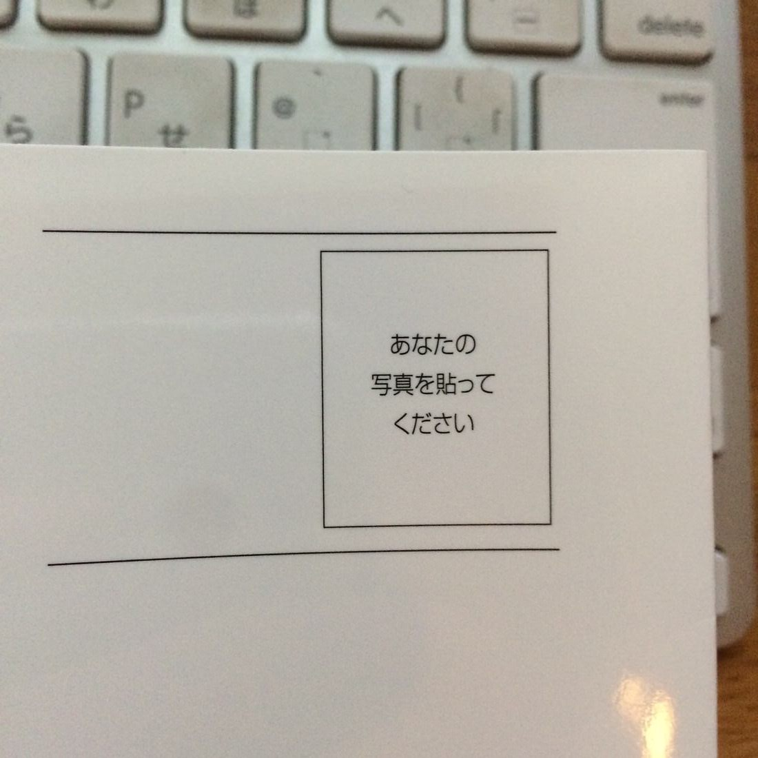 mybook-写真