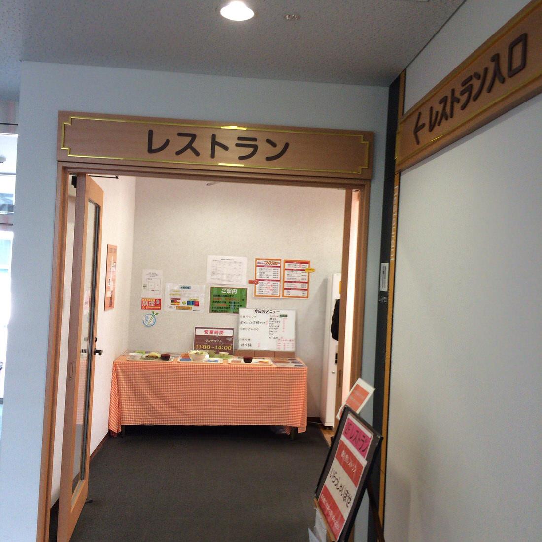 岡崎市役所東庁舎のレストランでランチを頂きました