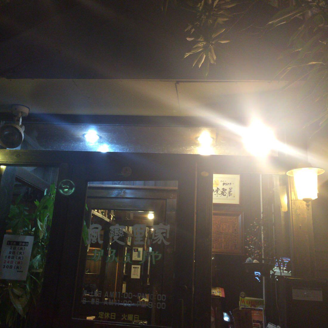 『風変里家/かふぇりや』浜松市 佐鳴湖の目の前でうまい!コーヒーが飲めるカフェ