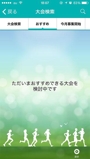 どれ走る-04