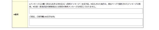 花キューピット-04