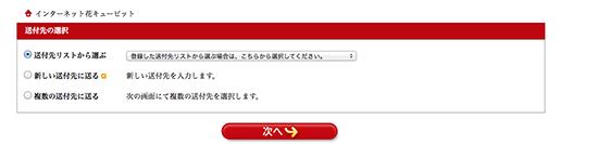 花キューピット-03