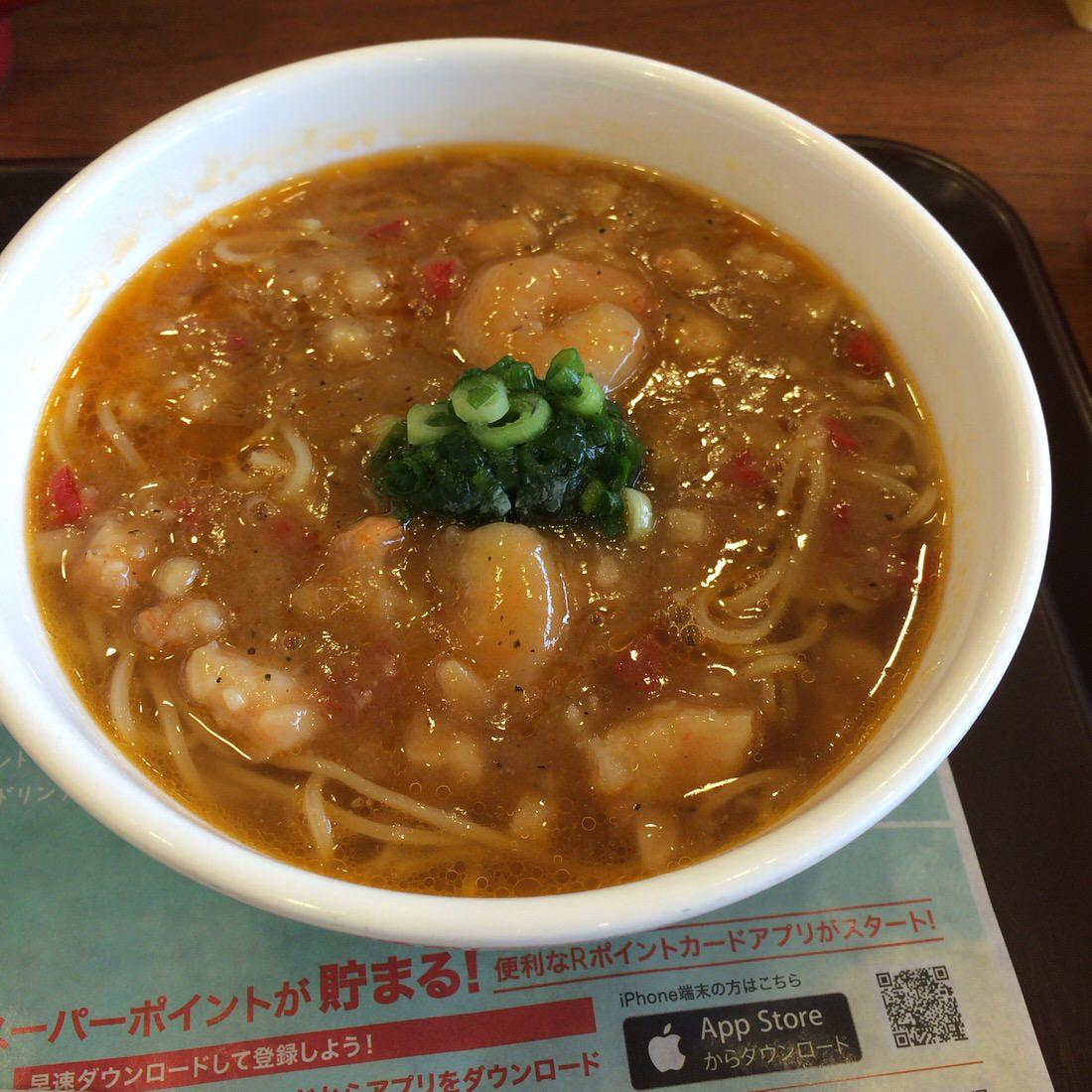 ミスド-海老湯麺