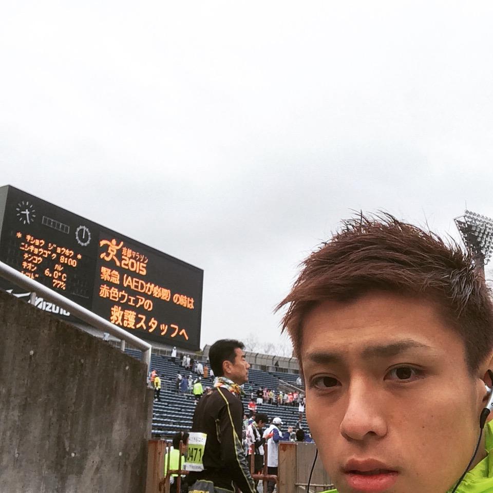 京都マラソン-スタート会場