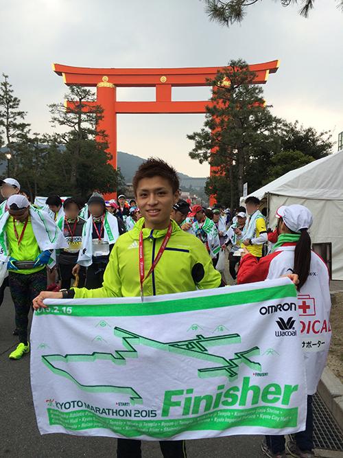 京都マラソン-フィニッシャー