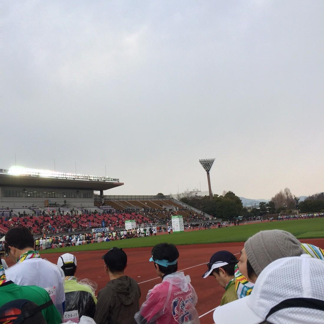 スタート整列-京都マラソン