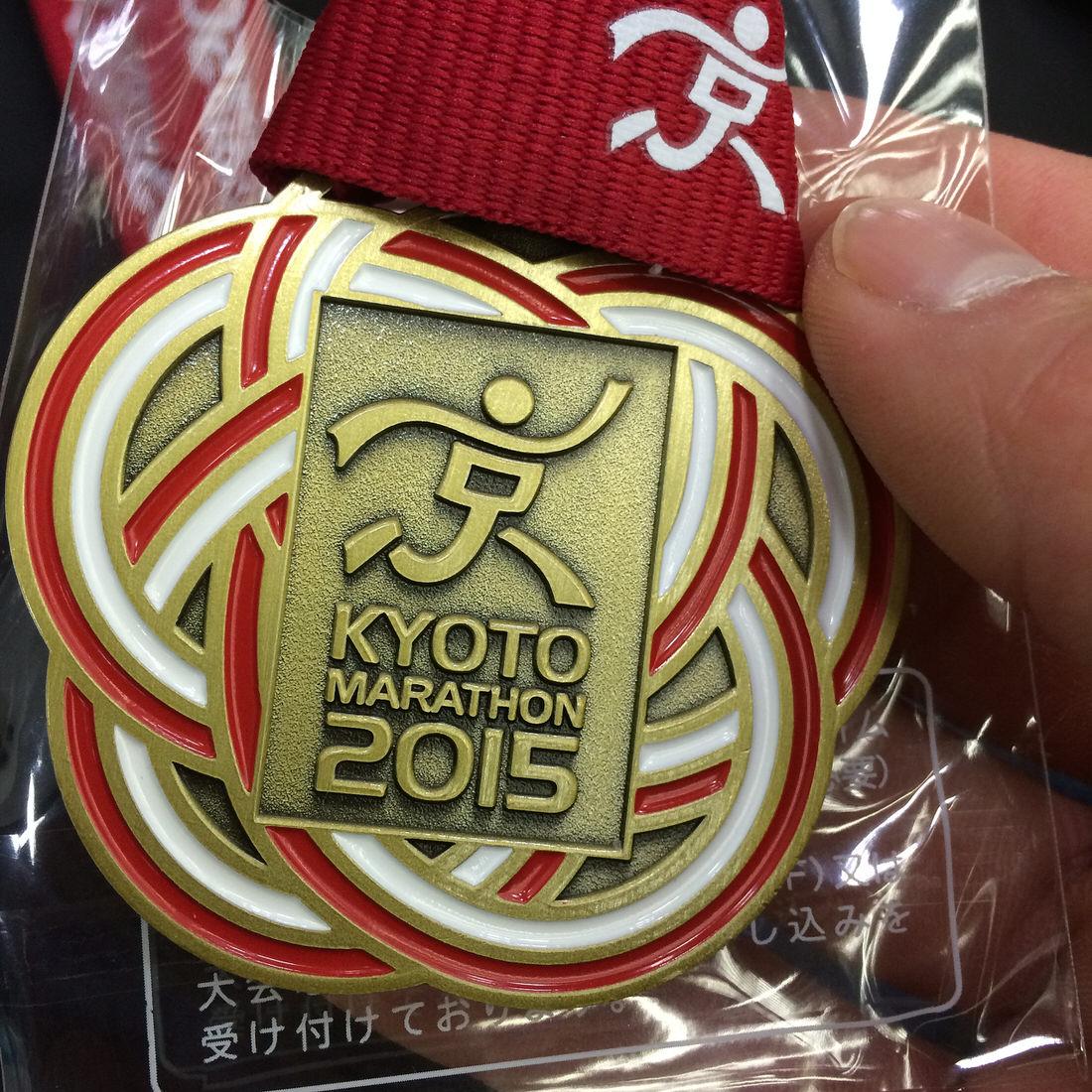 京都マラソン-メダル