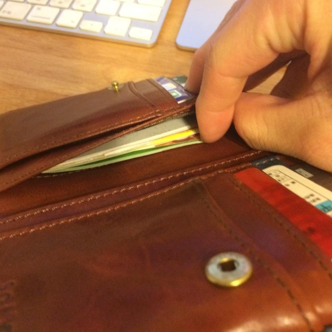 sot-財布隠しスペース