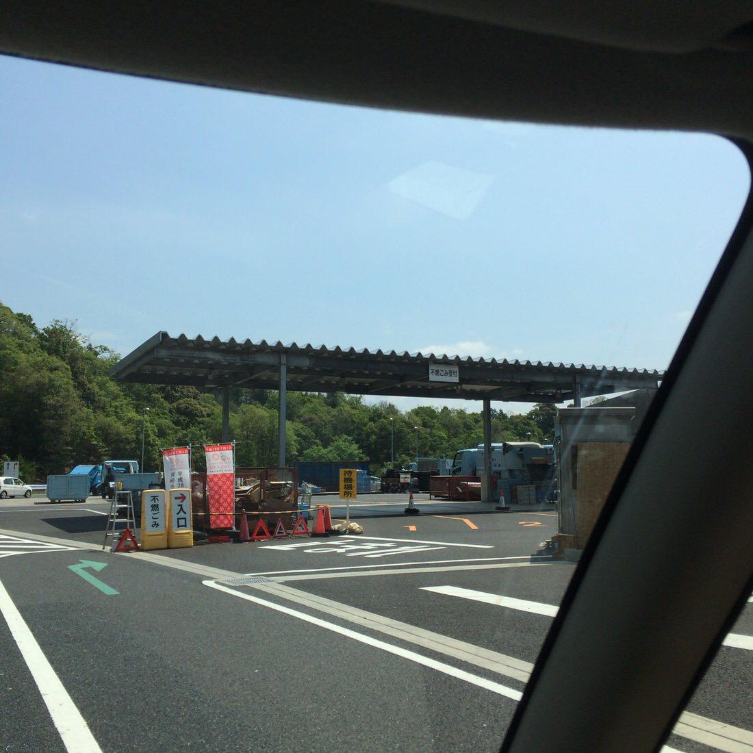 不燃ごみ-クリーンセンター