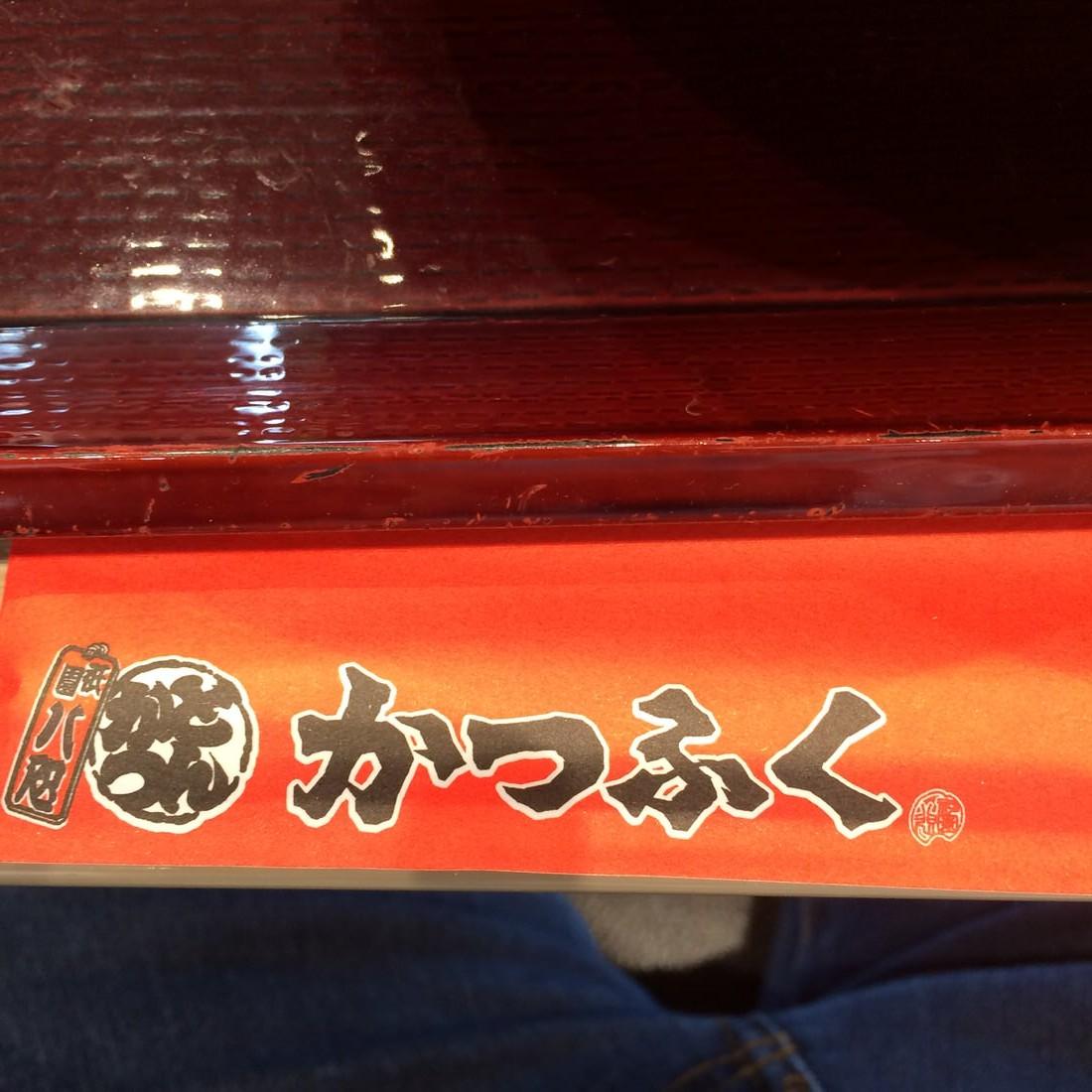 滋賀竜王のアウトレットでランチに悩んだらかつふくのカツ丼がベスト!