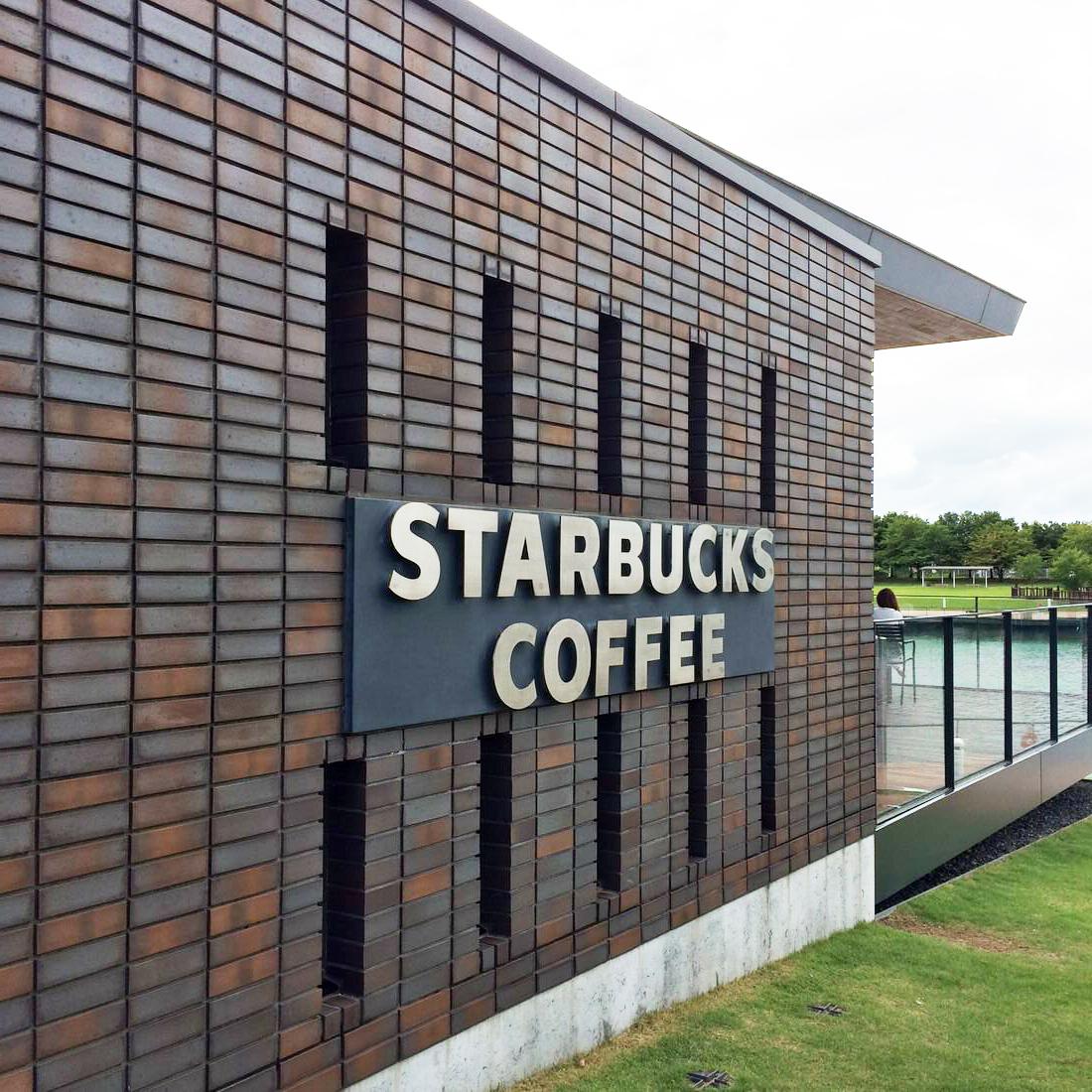 世界一キレイなスターバックス富山環水公園店は景色がマジですごい!
