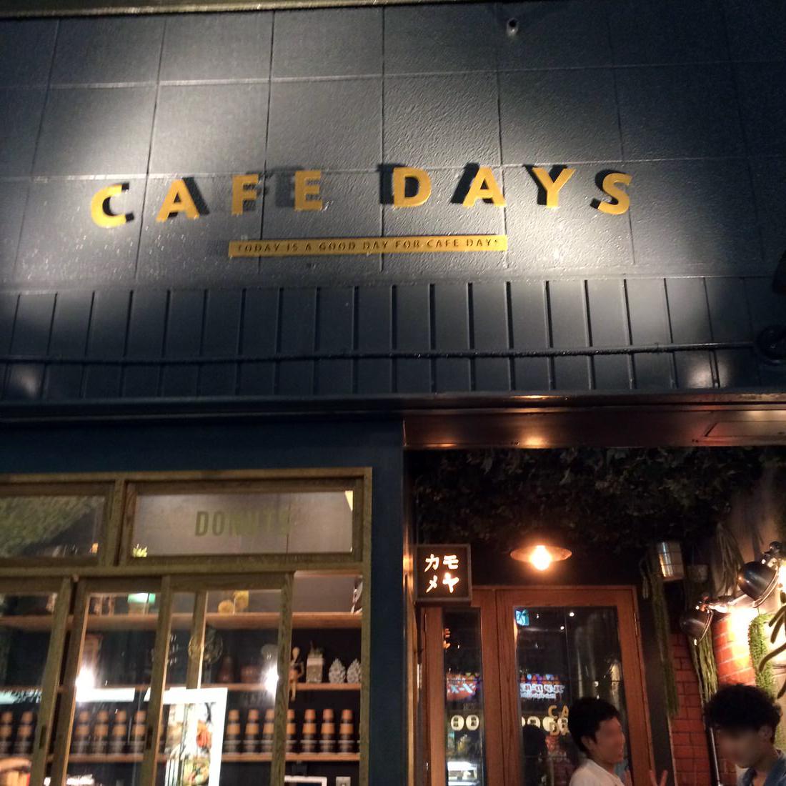 東岡崎駅近くにおしゃれなカフェ『CAFE DAYS』ができたぞー