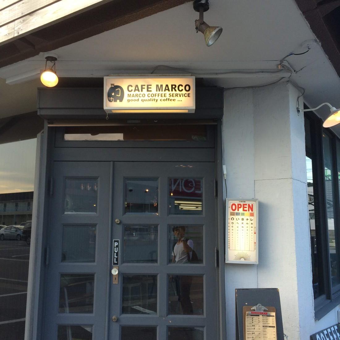 岡崎イオン近くのカフェ『CAFE MARCO/マルコ』でコーヒーシェークを頂く