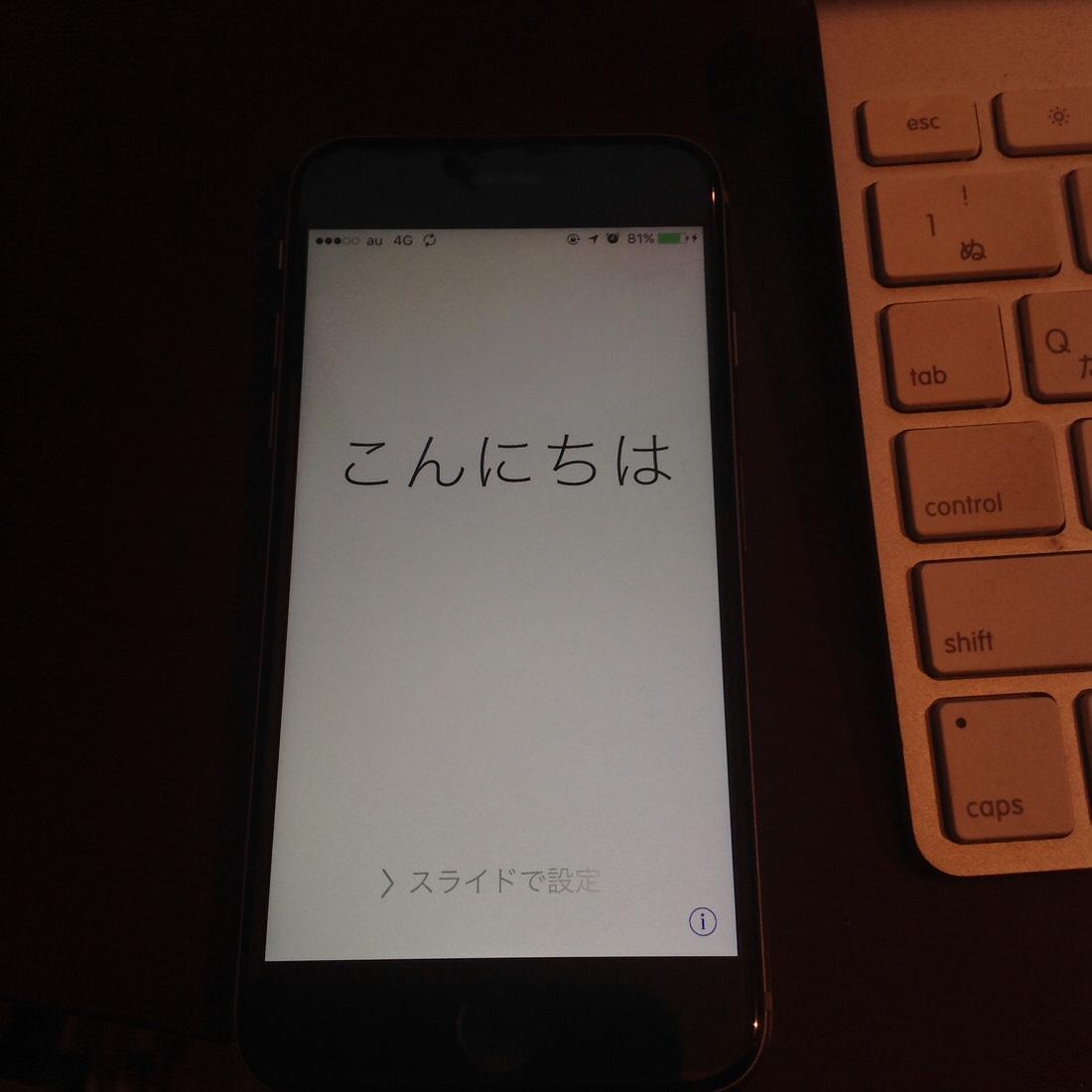 iPhone6s-cpu