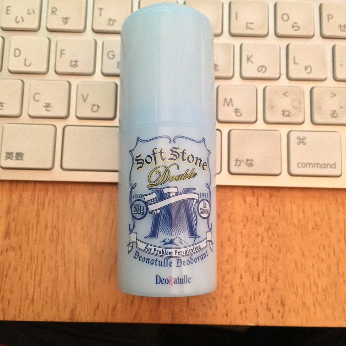 メンズの脇の臭い、汗予防は『デオナチュレ 男ソフトストーンW』で決まり