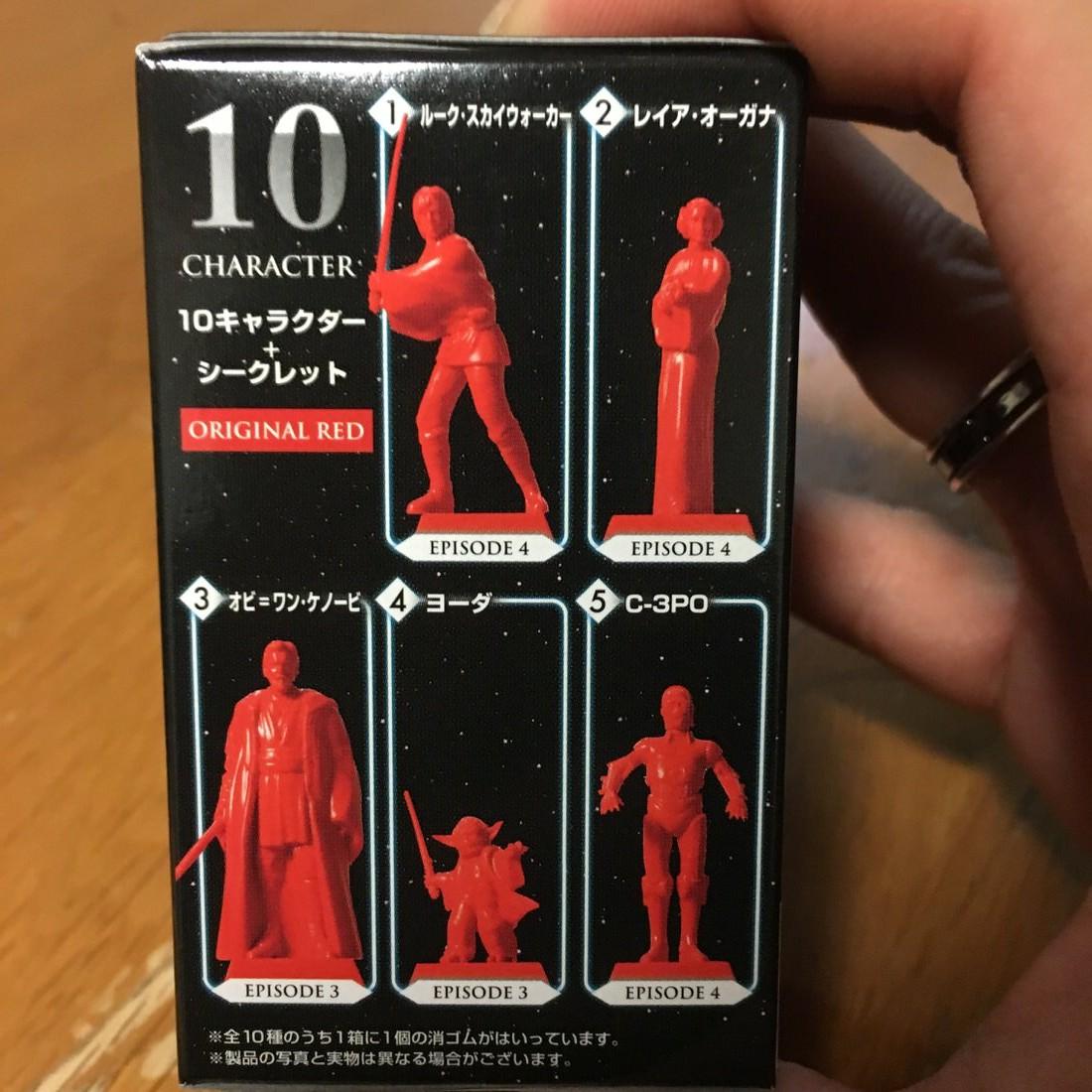 SW消しゴム-10種類