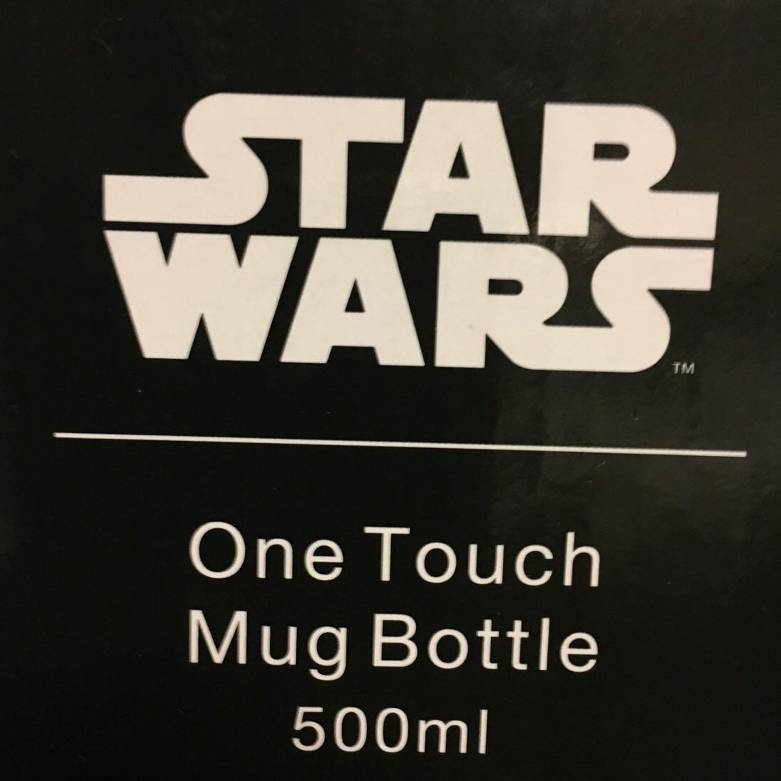 ディズニーストアでスターウォーズのワンタッチボトルを購入!ディズニーが本気を出してきた!