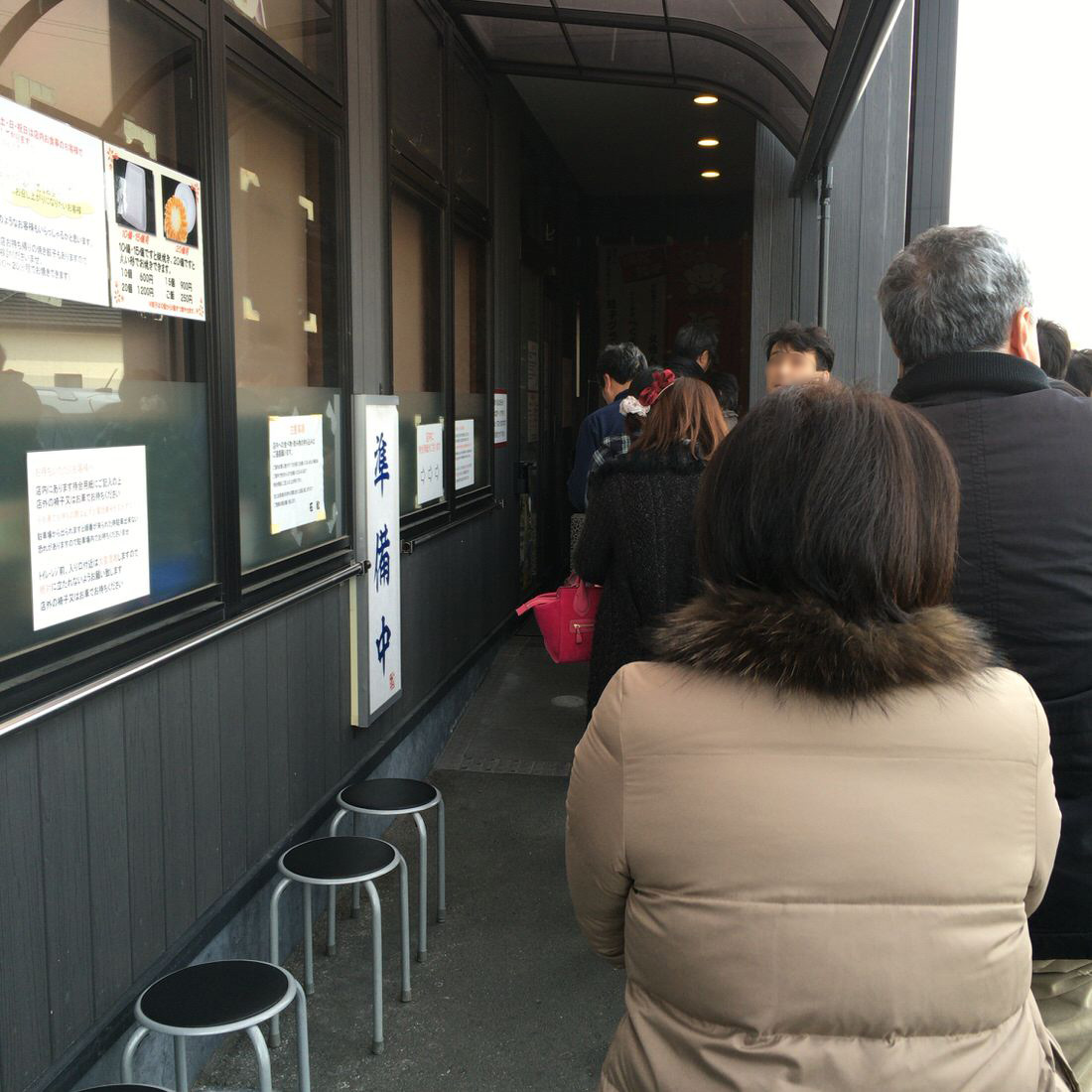 石松-開店前行列