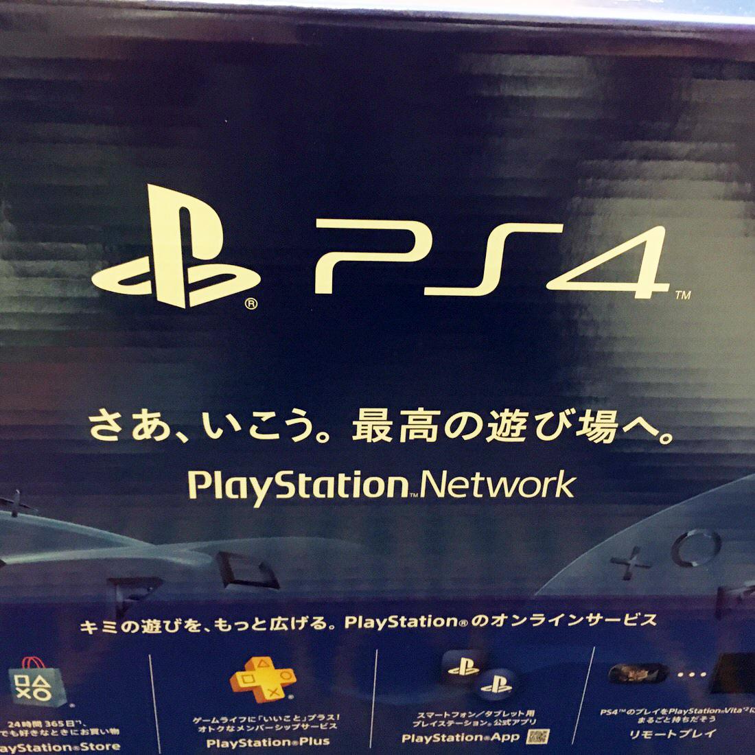 我が家にPS4が!!キレイな画質で動画からゲーム・オンライン対戦まで楽しめるようになった!