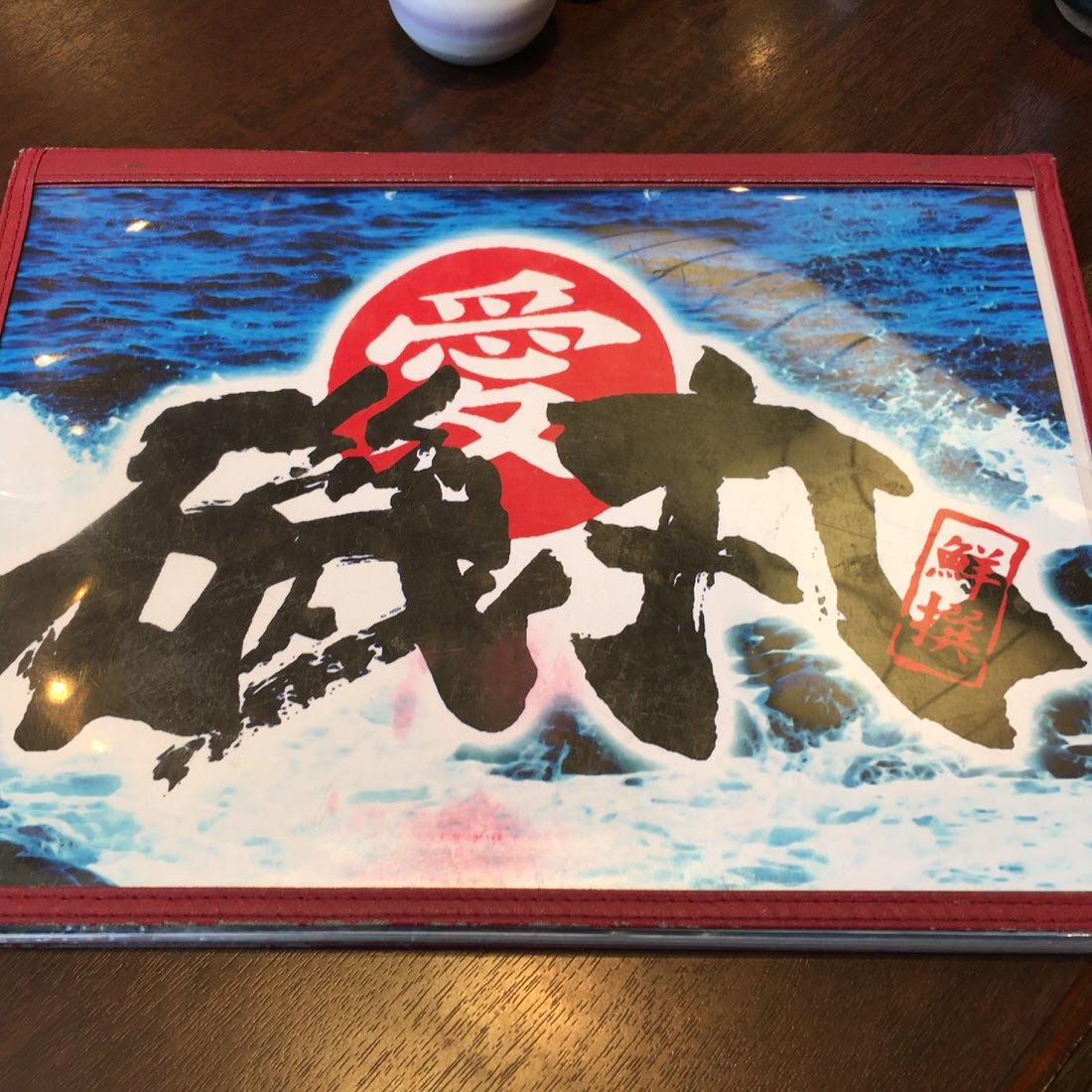 【GW】静岡県沼津港の寿司店『磯丸』は廻らない寿司をリーズナブルに楽しめる!