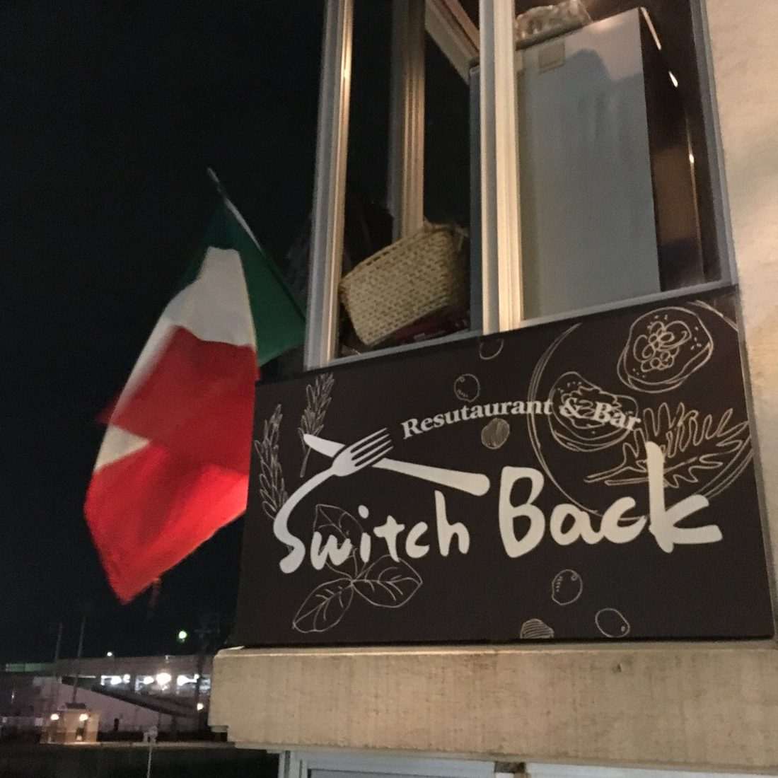 岡崎駅から徒歩で行けるレストラン・バー『Switch Back』の料理が絶品!