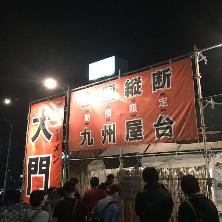 熊本ラーメンで全国縦断するお店『大門』が岡崎に来たので食べてきた!
