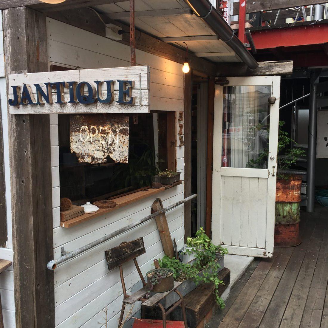 【岡崎市】肉汁たっぷりのハンバーガーが楽しめるカフェ『ジャンティーク』