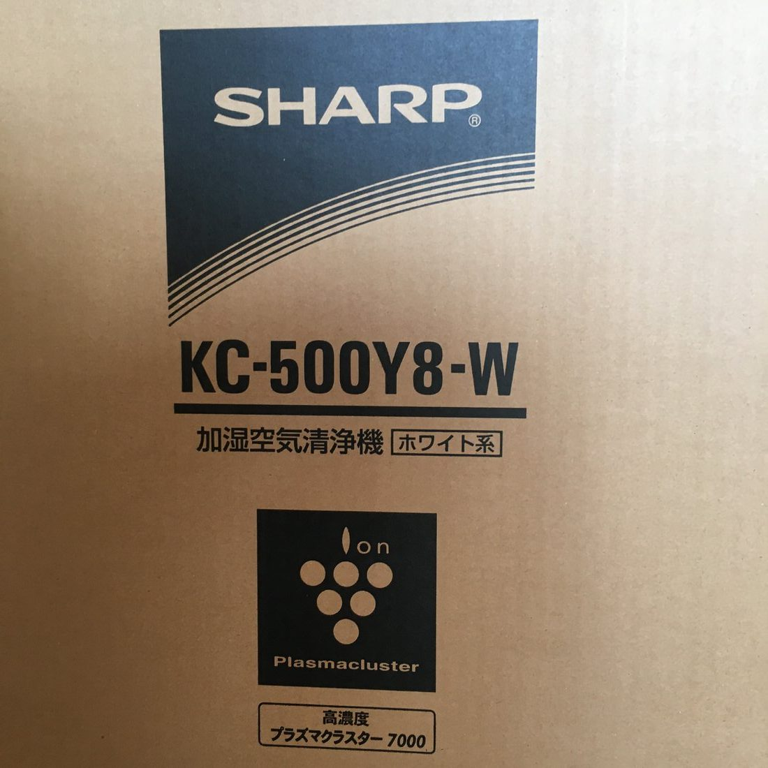 我が家にプラズマクラスター搭載の空気清浄機KC500Y8-Wを設置